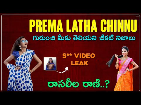 Download @PREMALATHA CHINNU OFFICIAL  Videos Leaked