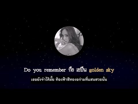 [Karaoke Thaisub] Starry Night 🌟 - JESSICA JUNG