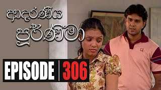 Adaraniya Poornima | Episode 306 14th September 2020 Thumbnail