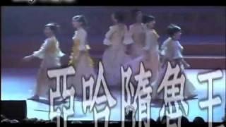 良神吉日promo.mp4