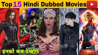 Top 15: Hollywood movies On YouTube | Hollywood Movies in hindi dubbed | Ep.58 | Oye Filmy