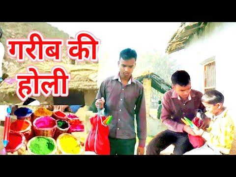 गरीब बाप बेटा का प्यार || Garib Beta Aur Pita Ka Pyar (heart Tuching Video) Vikash Soni