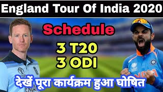 England Tour of India 2020 Schedule Confirmed, 3 T20, 3 ODI Series  | India Vs England 2020