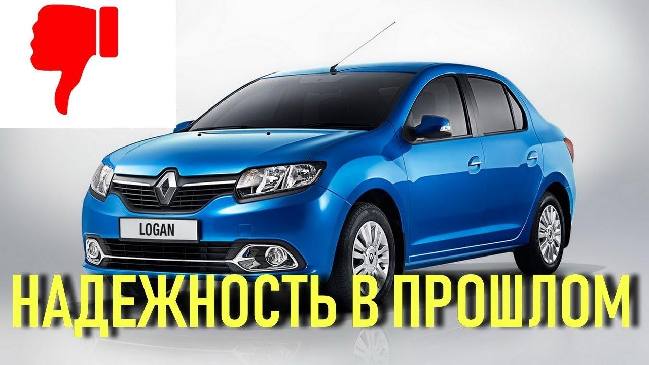 Новый Рено Логан ЭТО авто у которого КАЧЕСТВО И РЕСУРС В ...