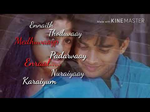 Kadhal Sadugudu Lyric Song Whatsapp Status