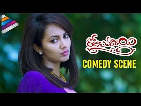 Parvateesam Makes Fun of Tejaswi Madivada | Rojulu Marayi Movie Comedy Scenes | Maruthi | Chetan
