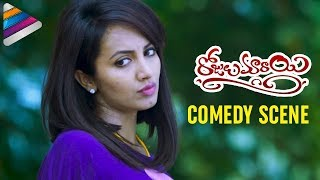 Parvateesam Makes Fun of Tejaswi Madivada | Rojulu Marayi Movie Comedy Scenes | Maruthi | Chetan