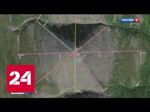 Туристы обнаружили на Урале гигантскую копию пирамиды Хеопса - Россия 24