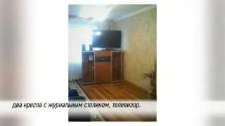 Сдается в аренду двухкомнатная квартира в Москве. м. Новокосино(Аренда квартиры в Москве: наш сайт http://www.flatservice.ru/, звоните по телефону 8 (495) 785 81 59. Нажмите на ссылку http://akruskos.r..., 2014-02-05T06:41:15.000Z)