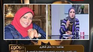 موضوع للمناقشة مع انتصار عطية  حول دور المؤسسة الوطنية المصرية فى تاهيل الكوادر 8-9-2018