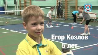 Школа тенниса Александра Куприна