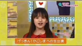 2012年アメリちゃんへの期待 【キーワード】さくら学院 山出愛子 ア...
