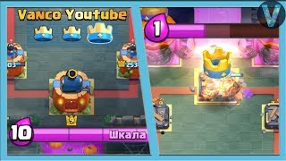 TAKING THE WHOLE ELIXIR! ENEMIES SMOKING NERVOUSLY IN THE SIDE / CLASH ROYALE