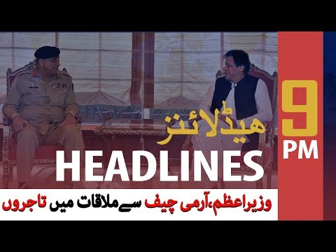 ARYNews Headlines |Sindh