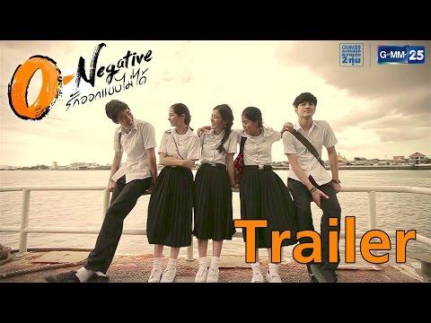 [Trailer] O-Negative รักออกแบบไม่ได้