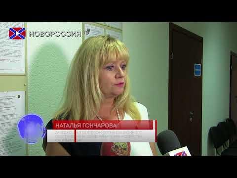 В Республике открыта очередная государственная нотариальная контора