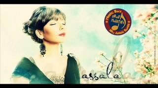 اغنية اصالة - هو حبيبي 2013 Asala Howa Habibi