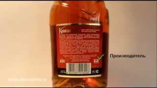 Применение ТСД МС65 для проверки акцизной марки алкоголя