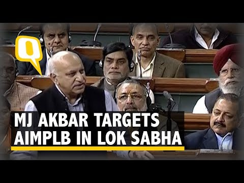 'What is the Credibility of All India Muslim Personal Law Board?' Asks MJ Akbar  | The Quint
