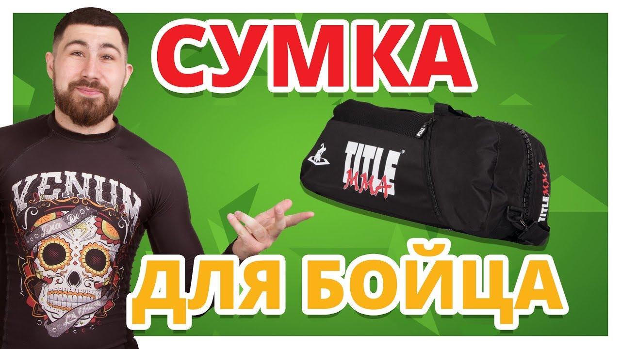 Sumochka. Com интернет-магазин сумок, обуви и аксессуаров. У нас можно купить сумки и обувь из последних коллекций 2016 года. Продажа.