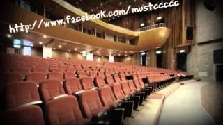 大會堂演奏廳 - mustc
