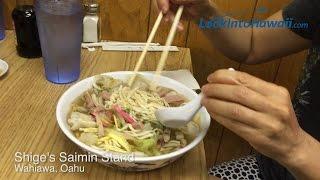 Eating Shige's Saimin (Wahiawa, Oahu)