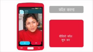 How to install and set up Skype on your Android smartphone (Hindi)(This airtel gurus video will guide you to install and set up Skype on your Android smartphone. You will learn how to download and install hike, set up your profile, ..., 2014-08-22T10:24:57.000Z)