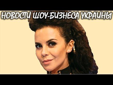Настя Каменских откровенно рассказала о личной жизни. Новости шоу-бизнеса Украины.