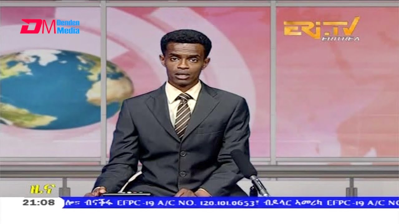 Tigrinya Evening News For November 5 2020 Eri Tv Eritrea Youtube
