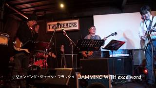 North,Luck,Standing River & Rich Mountain 江坂TWINREVERBで、ぶっつ...