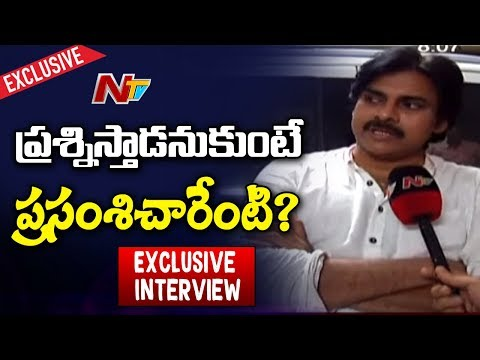 Pawan Kalyan Exclusive Interview about his 3-Day Telangana Tour & Political Approach | Janasena| NTV