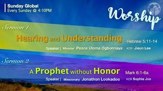 November 8th 2020 | Landmarker Live Worship | Landmarker Ministry