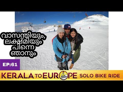 [ EP:61] Tochal snow mountain,Tehran / ഇവളുമാർ ഉള്ള കൊണ്ട് സംഭവം കളർ ആയി 😍