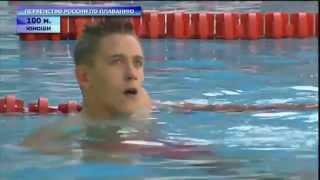 Михаил Вековищев - победитель первенства России по плаванию на дистанции 100м баттерфляй