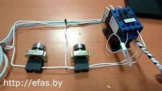 видео Схема подключения магнитного пускателя на 220 В, 380 В