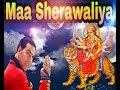 Maa Sherawaliye Tera Sher Aa Gaya Download MP3