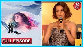 Salman Paints Katrina's Portrait On Ice | Kangana Refuses To Support Deepika On 'Padmavati' Row