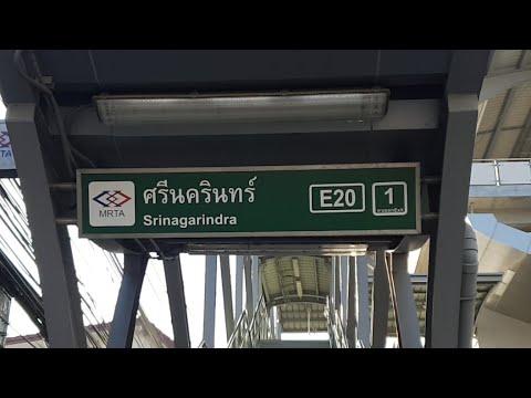 สถานีรถไฟฟ้าศรีนครินทร์ E20 (28 พฤศจิกายน 2561)