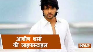 Ashish Sharma And Wife Talk About His Upcoming Movie And His Lifestyle
