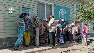 Пенсії мешканцям окупованого Донбасу, хорватський відпочинок дітей чиновників та жінки на війні