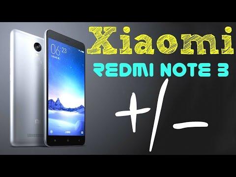 ОБЗОР Xiaomi Redmi Note 3 ОТЗЫВ ВЛАДЕЛЬЦА. ПЛЮСЫ И МИНУСЫ. АЛИЭКСПРЕСС