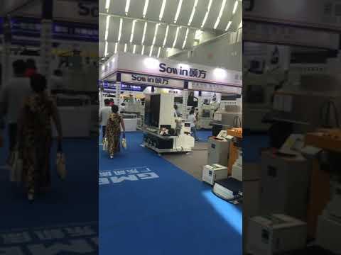 Machine tool lathe machine smart labor expo exhibition in foshan China 2020
