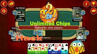 Teen Patti(321 mode) Me Unlimited Chips kaise Jite. With proof