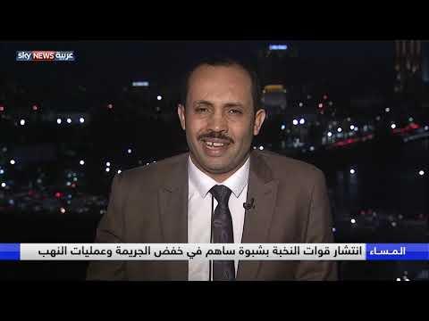 اليمن.. عمليات تطهير المحافظات من تنظيم القاعدة  - نشر قبل 35 دقيقة