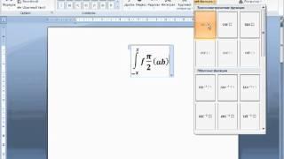 Вставка и работа с формулами в текстовом документе Word