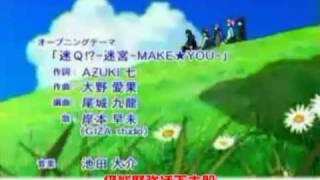 探偵学園Q Opening 偵探學園Q 主題曲片頭曲OP HQ 懐かしのアニソン迷Q!?...