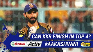#IPL2019: Can KKR qualify for the PLAYOFFS? 'Castrol Activ' #AakashVani, powered by 'Dr. Fixit'