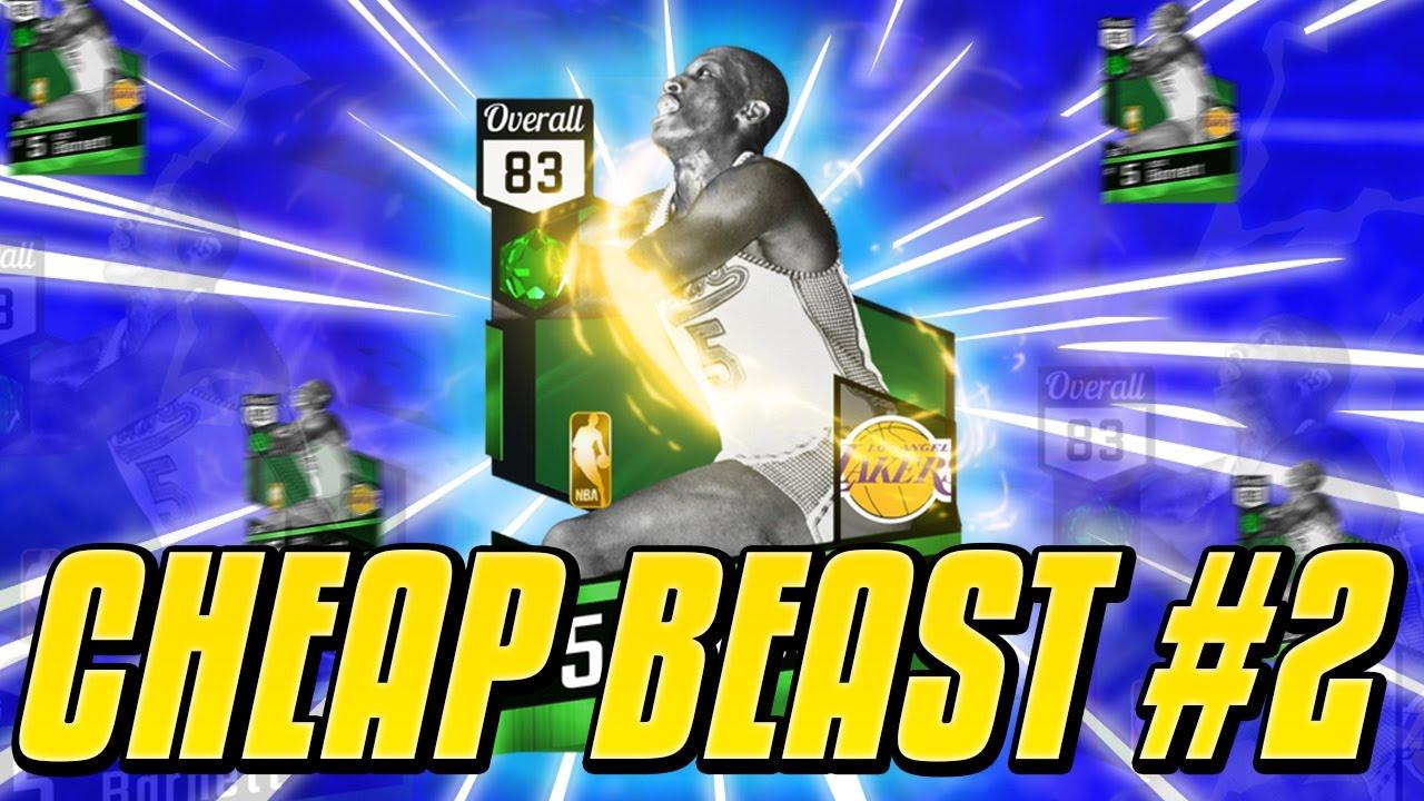 NBA 2K17 Cheap Beast For Your MyTEAM 2 Emerald Dick Barnett