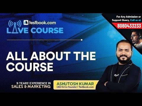 Sales & Marketing Training Course | Private Job Recruitment Opportunity from Testbook