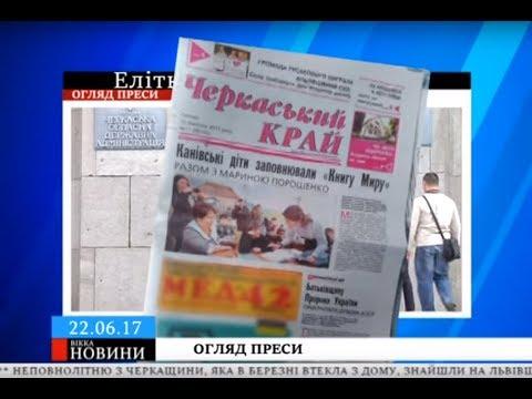 ТРК ВіККА: Черкащанам затримують платіжки за комуналку